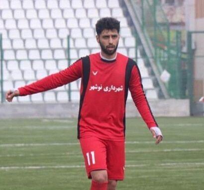 علی ناصریان