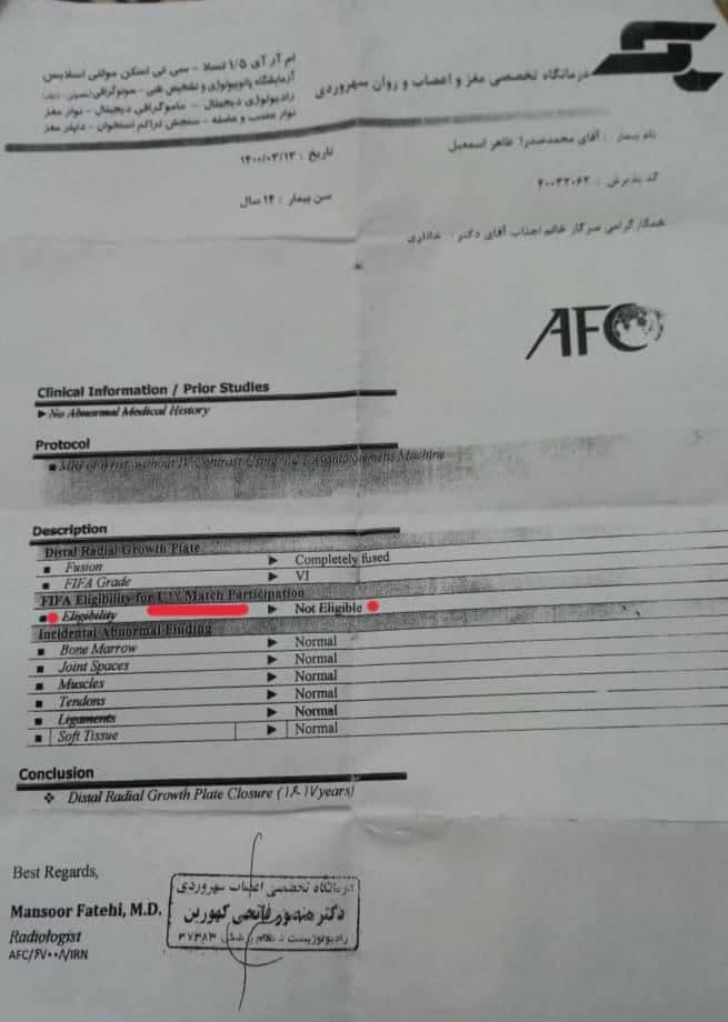 انتظار حکم جدید در پرونده جنجالی فوتبال پایه