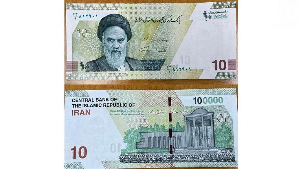 پول 10 هزار تومانی جدید