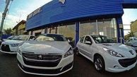 فروش فوری ایران خودرو آغاز شد لینک ثبت نام