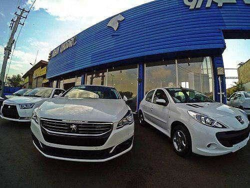 فروش فوری ایران خودرو آغاز شد|لینک ثبت نام