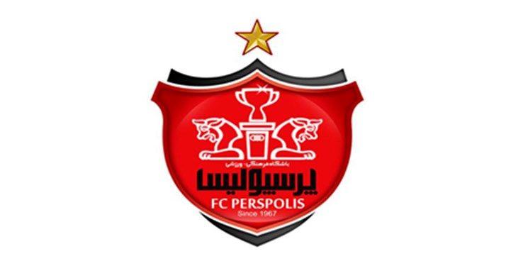 Persepolis Club Nowruz congratulatory message