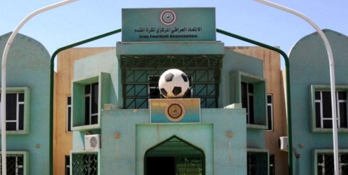 ورود نمایندگان فیفا برای بازگرداندن میزبانی به عراق