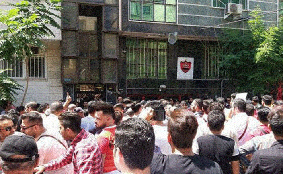 تجمع پرسپولیسیها مقابل این باشگاه + جزئیات