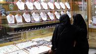 آخرین قیمت طلا و سکه امروز 28 شهریور در بازار | طلا بشدت پایین کشید
