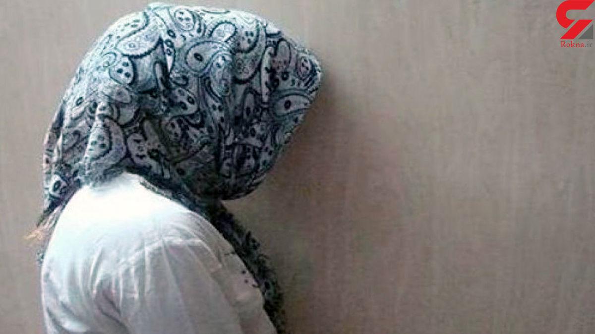 زن ترسناک پایتخت در دام افتاد|جزئیات زن همیشه مسلح تهران