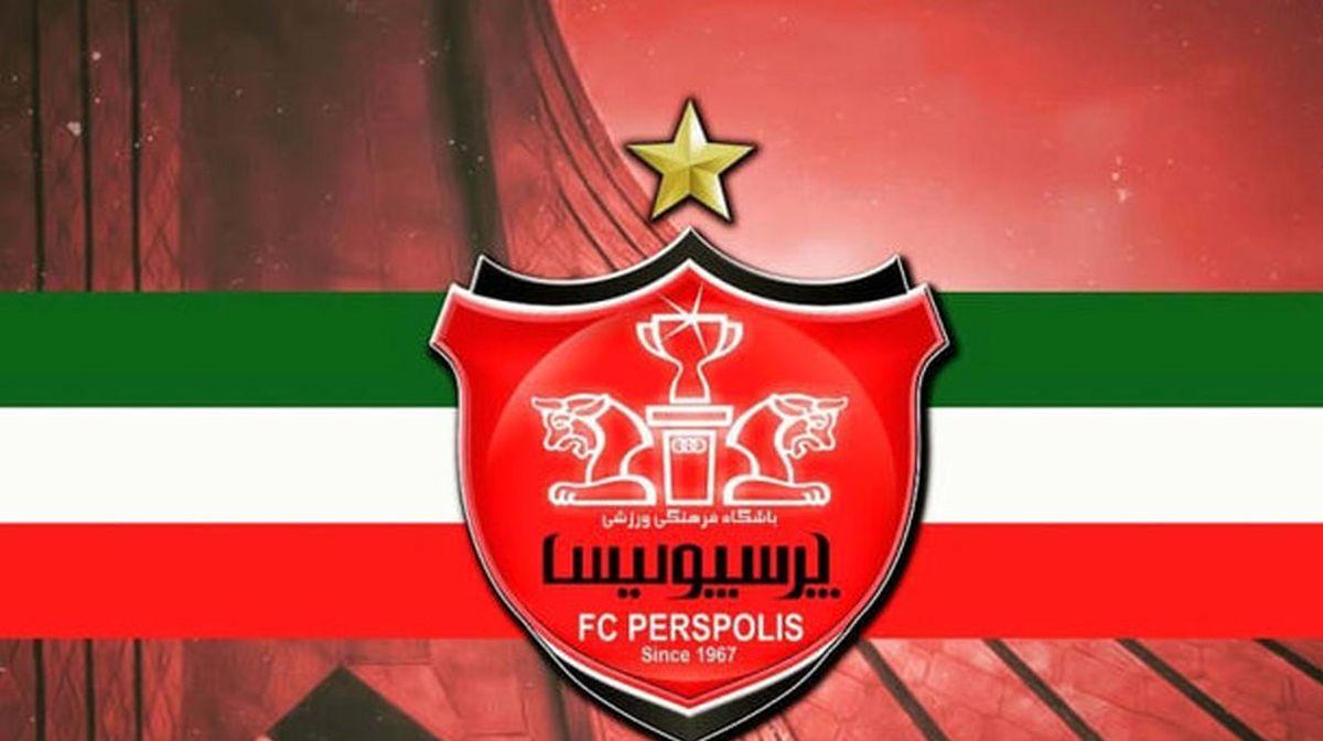 واکنش رسمی باشگاه پرسپولیس به محرومیت از نقل و انتقالات!+جزئیات