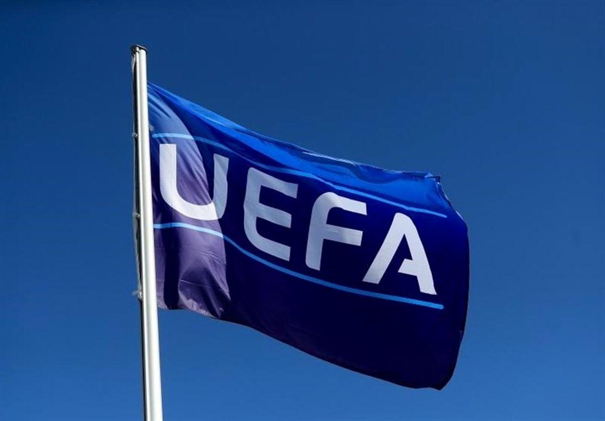 رونمایی از لوگوی یورو 2024