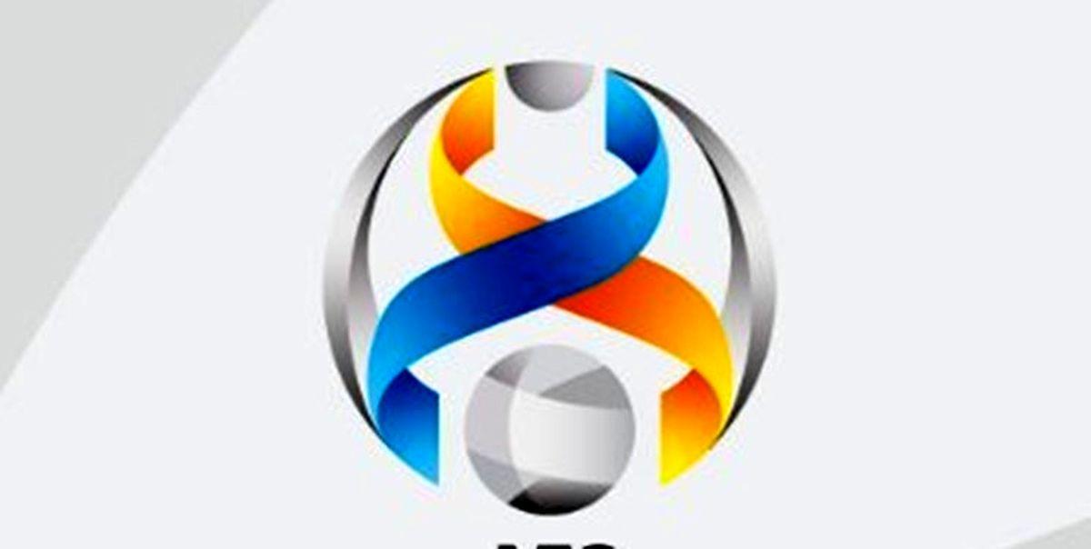 رونمایی از لوگوی جدید لیگ قهرمانان آسیا،جام هم جدید می شود