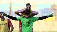 بیرانوند نامزد بهترین دروازهبان لیگ قهرمانان آسیا + لینک رای دهی