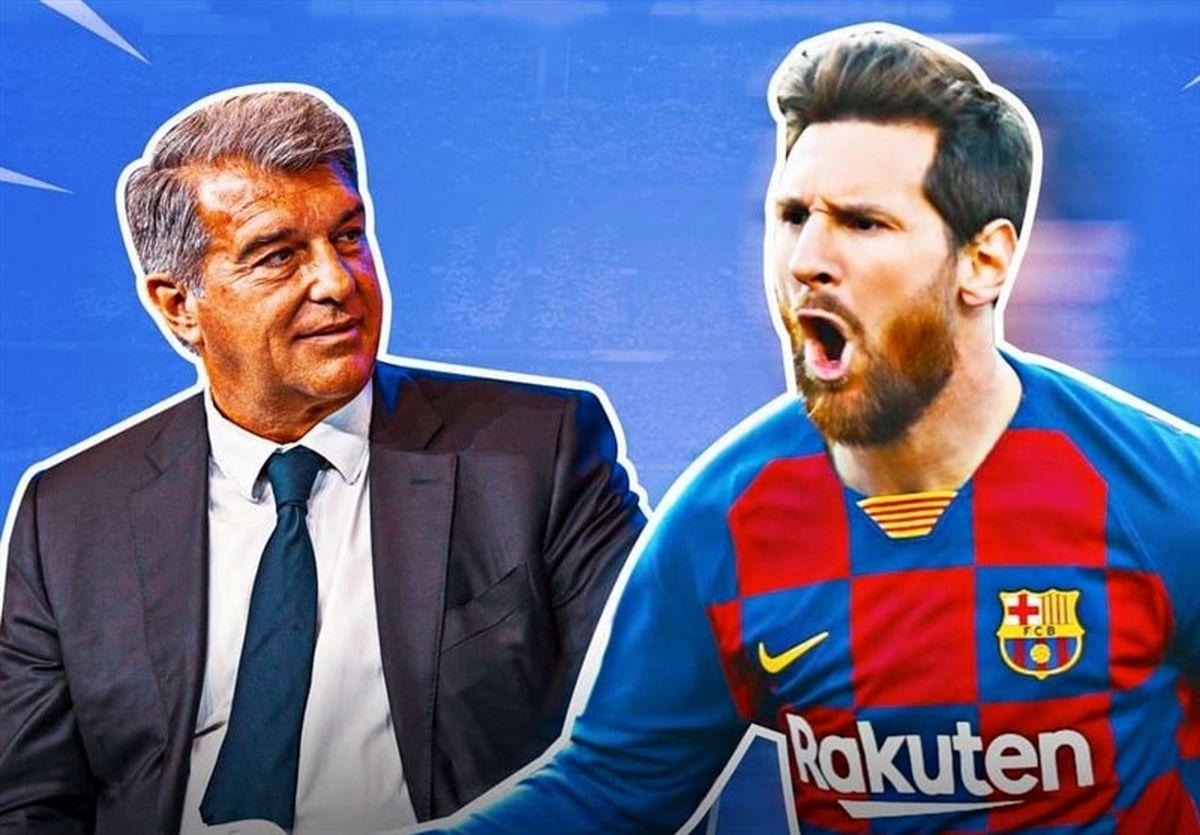 خبر خوش لاپورتا به هواداران بارسا درباره مسی