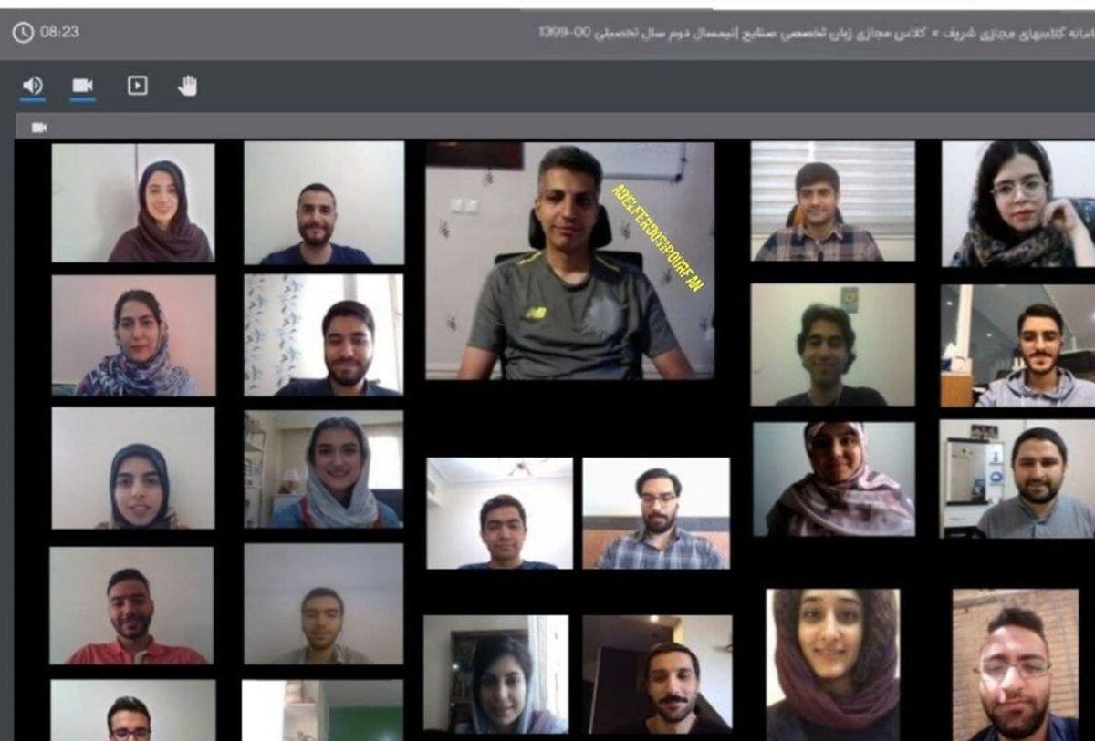 تیپ جالب عادل فردوسیپور در کلاس مجازی دانشگاه شریف