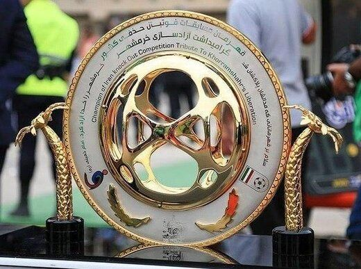 محرومان فینال جام حذفی مشخص شدند