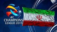 پشت پرده حکم سیاسی AFC / عربستان سردمدار رای دهندگان علیه ایران