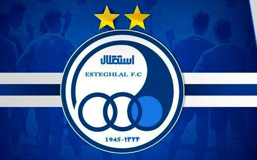 دستپخت ویژه وزارت ورزش برای استقلال! + عکس