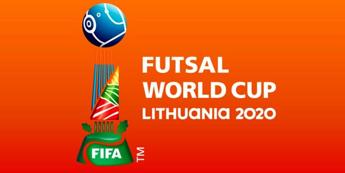 جام جهانی فوتسال؛ایران و آمریکا همگروه شدند