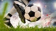 ساعت پخش بازیهای مهم امروز چهارشنبه ۱۲ آذر ۹۹ + پخش زنده