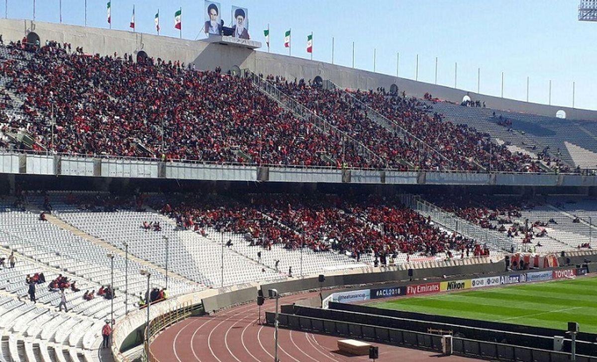 ضد حال باشگاه پرسپولیس به هوادارانش| خبر مهم درباره بازی الهلال