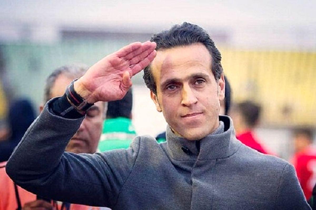 تبریک AFC برای تولد علی کریمی + عکس