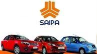 فوری فروش ویژه سایپا+لینک ثبت نام خودرو،جزئیات