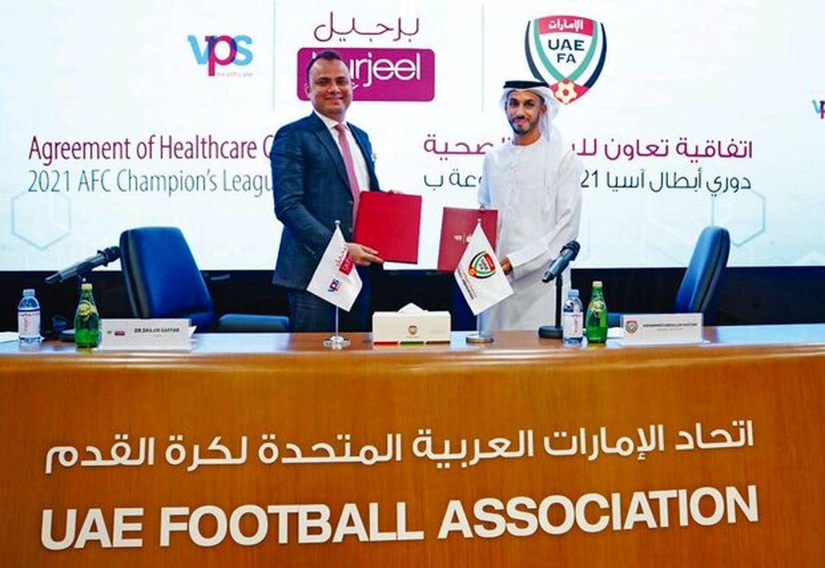 جزئیاتی از حباب بهداشتی برای گروه تراکتور در لیگ قهرمانان آسیا