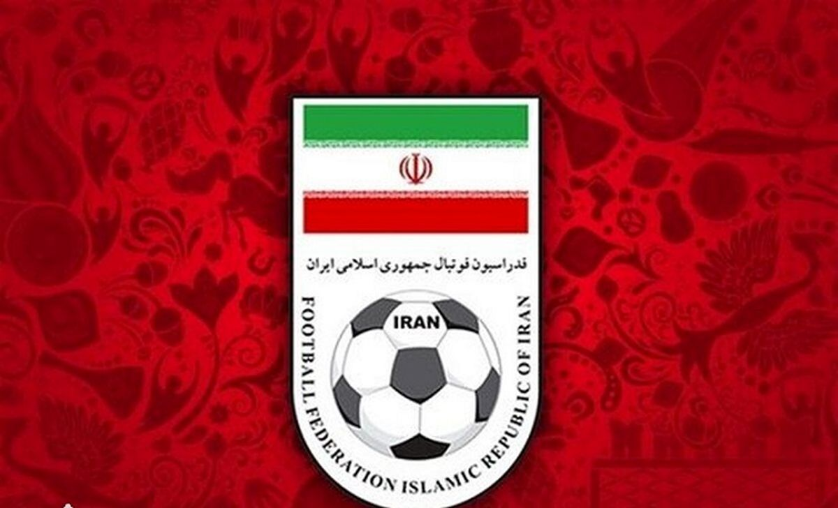 نامزدهای ریاست فدراسیون فوتبال چه کسانی هستند؟
