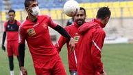 خبری مهم درباره دیدار پرسپولیس در جام حذفی