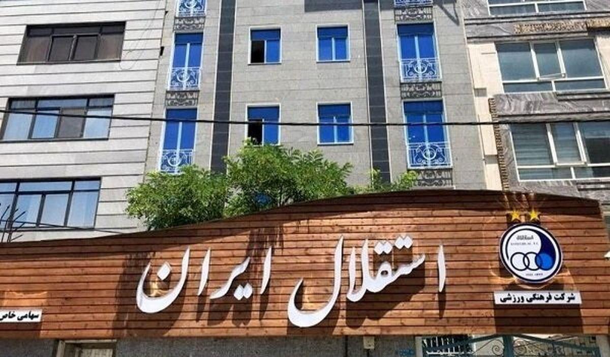 اولین حاشیه تمرین استقلال با فکری/ یکی از اعضای باشگاه استقلال اخراج شد!