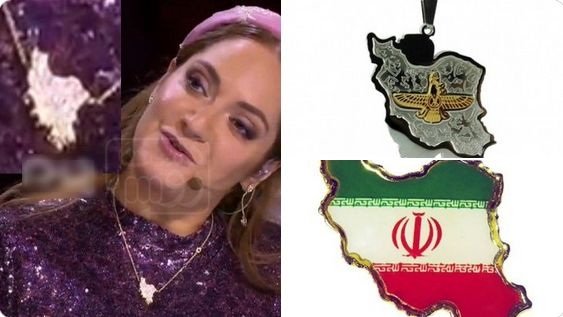 وطن فروشی علنی مهناز افشار! + عکس
