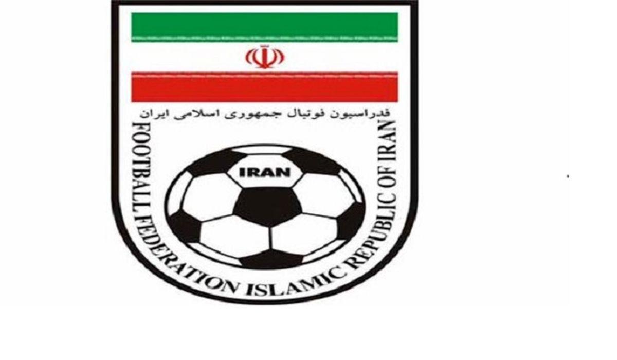 خطر بزرگ بیخ گوش فدراسیون فوتبال ایران!+فیلم