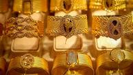جدیدترین قیمت طلا 31 تیر 1400+ نمودار تغییرات قیمت طلا