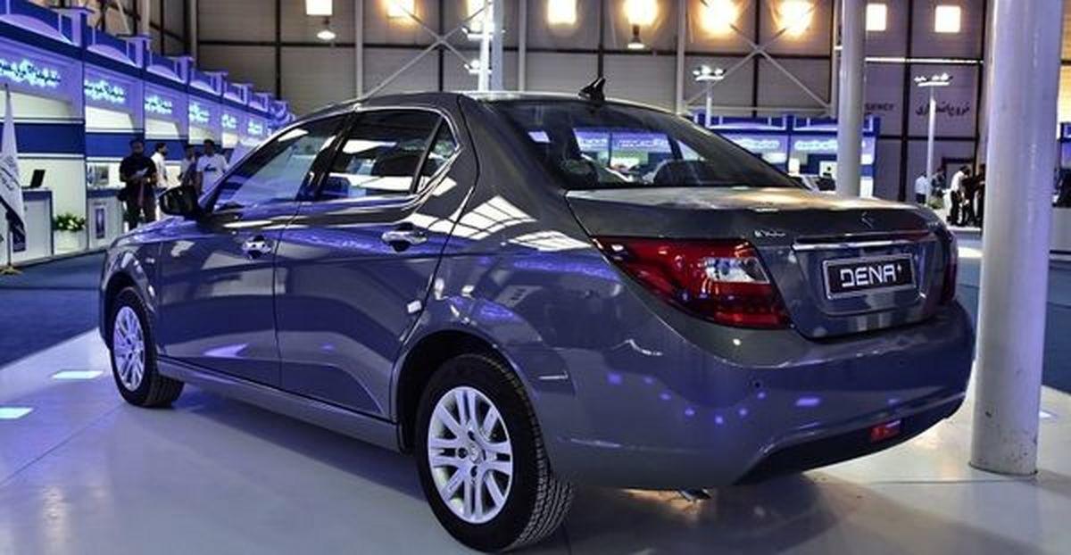 ببینید نسل آینده ایران خودرو دنا پلاس دنا IQ