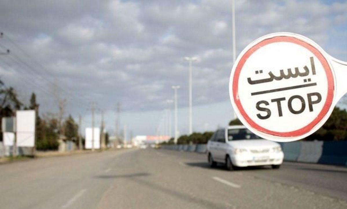 معافیت از ممنوعیت تردد جاده ایی برای این افراد