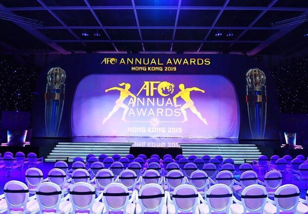 لغو مراسم برترینهای سال ۲۰۲۱ فوتبال آسیا + جزئیات