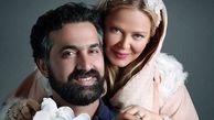 تتوی عجیب بهاره رهنما در آغوش همسرش + عکس و بیوگرافی