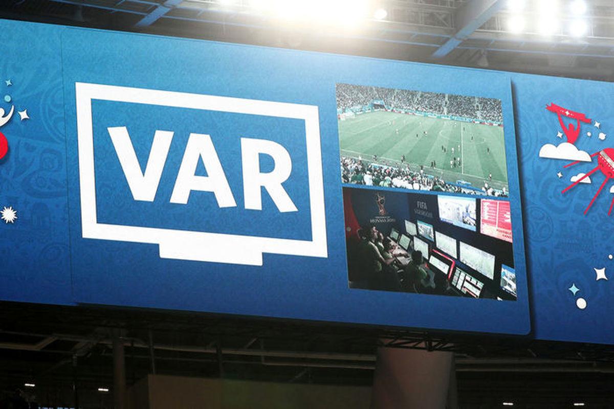 اشتباه عجیب فدراسیون فوتبال در اطلاعیه ورود VAR به ایران