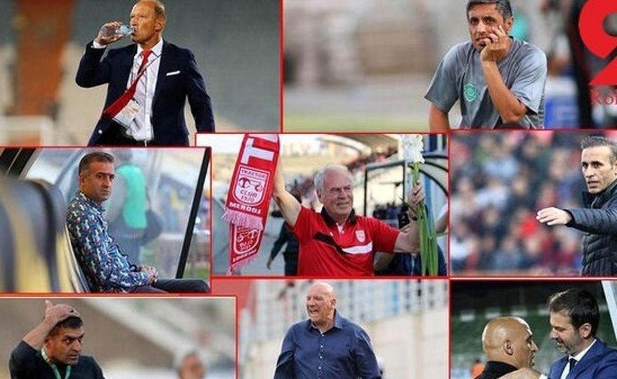 اتفاق بیسابقه در فوتبال ایران/ تغییر سرمربی در ۱۱ تیم لیگ برتری!