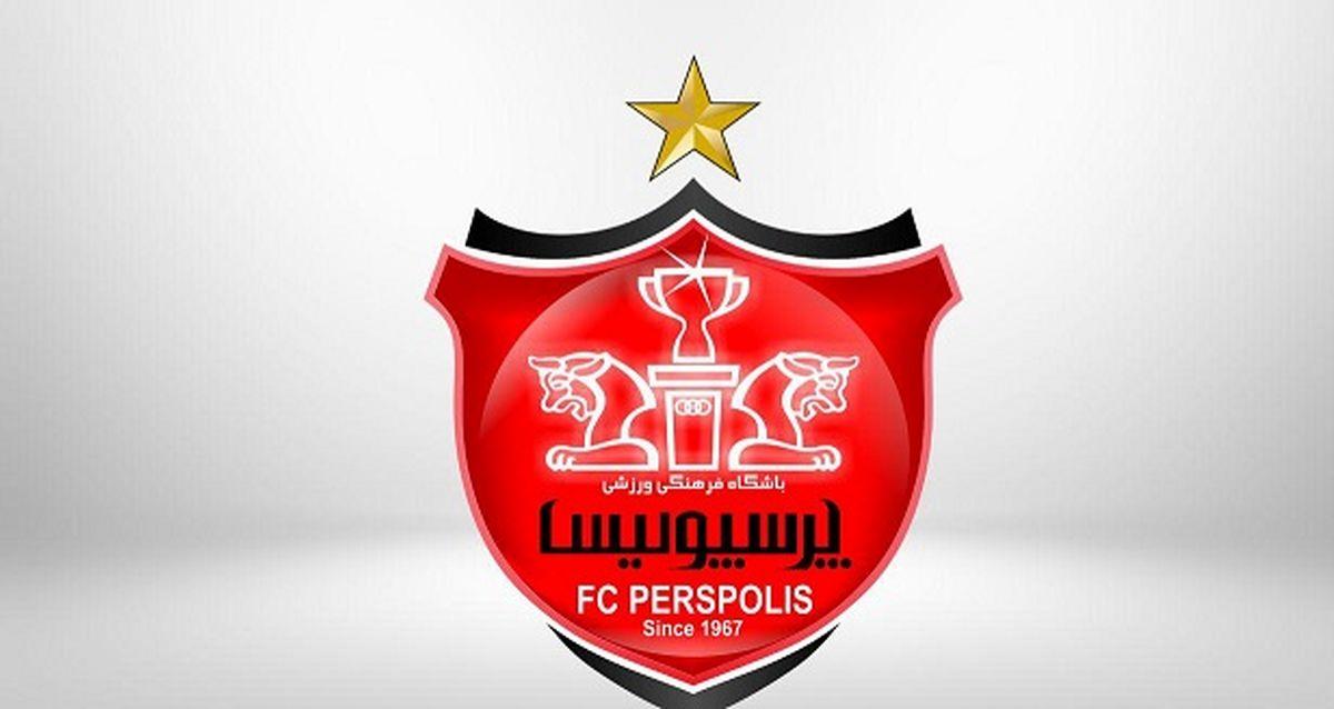 ارسال دفاعیات باشگاه پرسپولیس به کنفدراسیون فوتبال آسیا