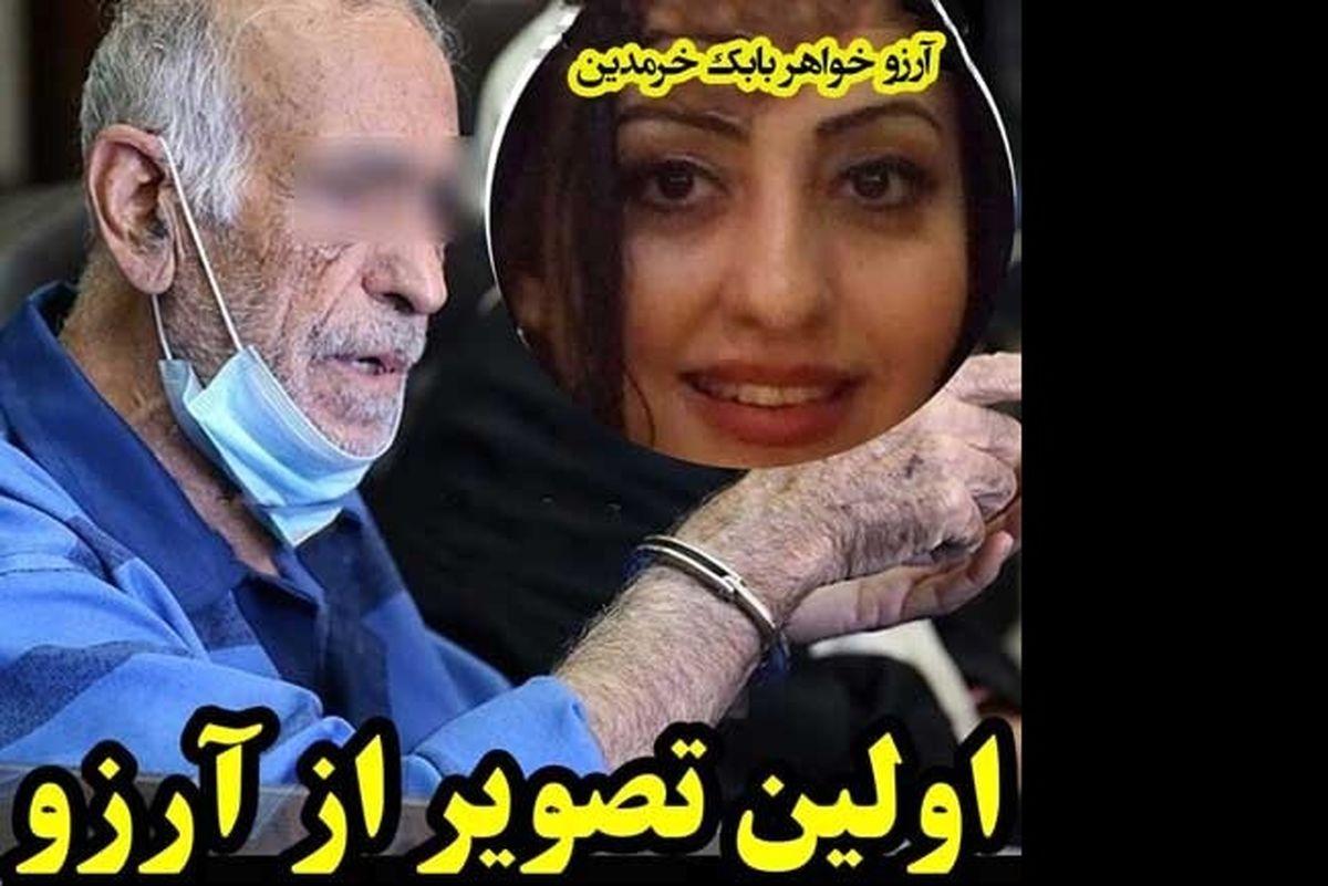 اولین عکس 18+ از جسد تکه تکه شده بابک خرمدین + خواهر بابک هم قاتل بود!