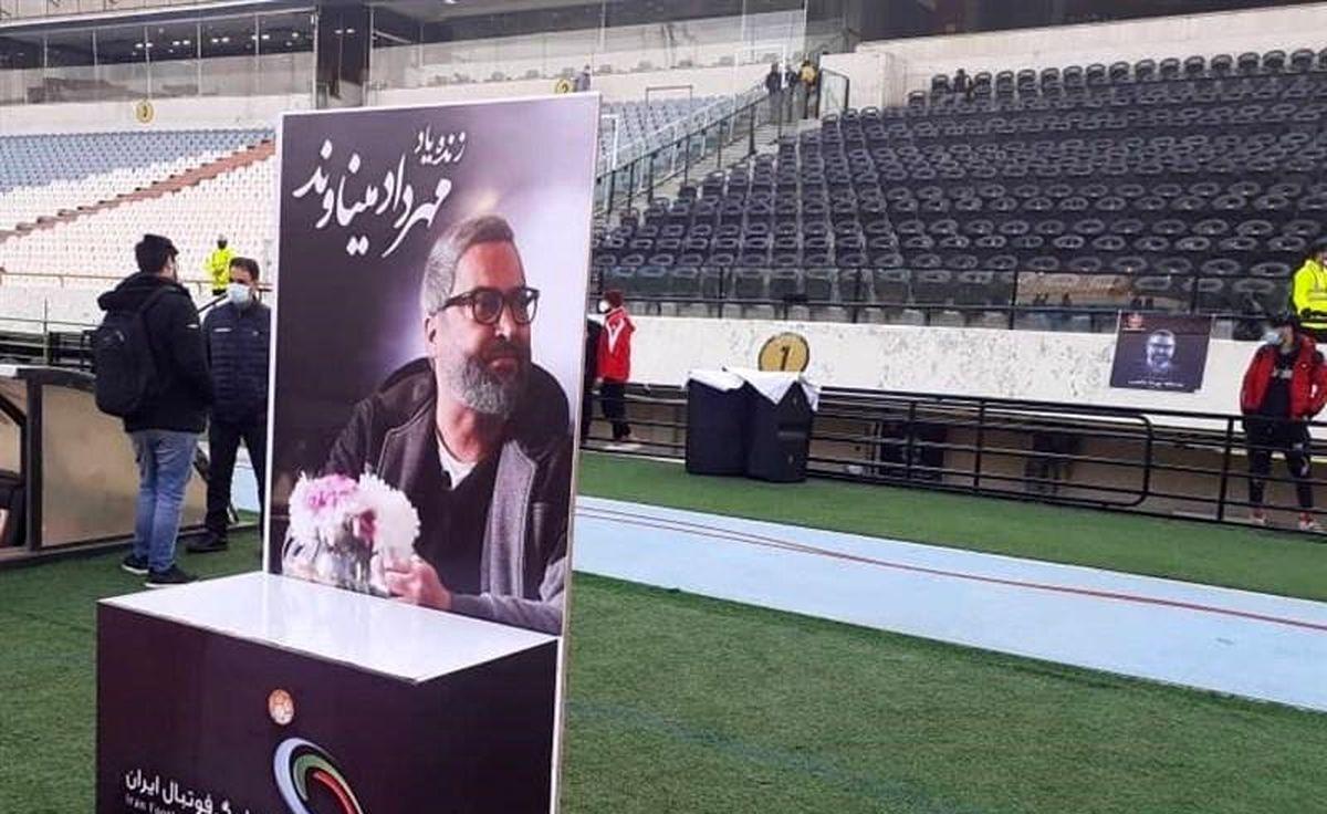 رونمایی پیراهن ستاره های فوتبال در بازی یادبود علی انصاریان و میناوند+ عکس
