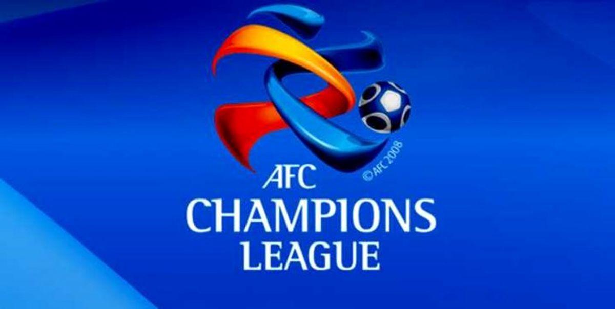 تغییر زمان بندى لیگ قهرمانان آسیا