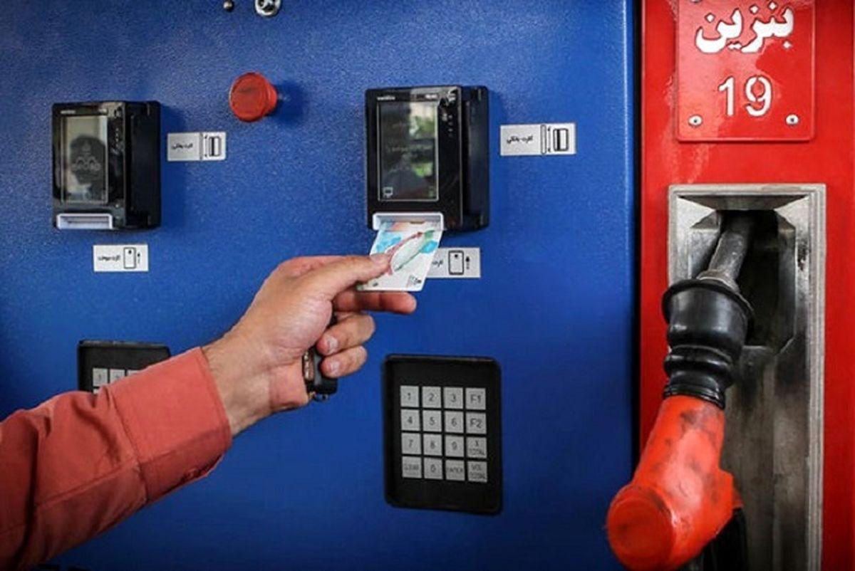 فوری   جزئیات جدید از تغییر زمان شارژ کارت سوخت