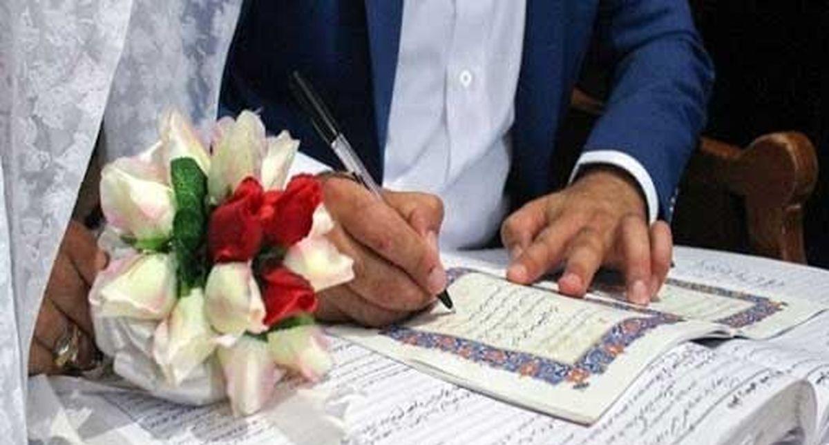 فوری|خبر خوش برای ازدواج دانشجویان