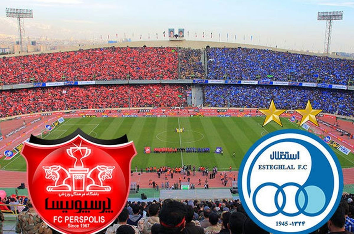 اتفاق عجیب در تاریخ فوتبال ایران؛  کمک یک استقلالی به صدرنشینی پرسپولیس!