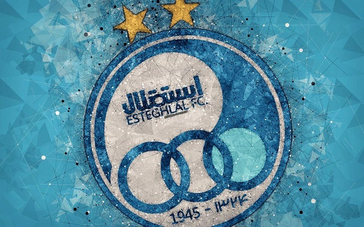 کل کل و کریخوانی در کانال رسمی استقلال پیش از داربی + عکس