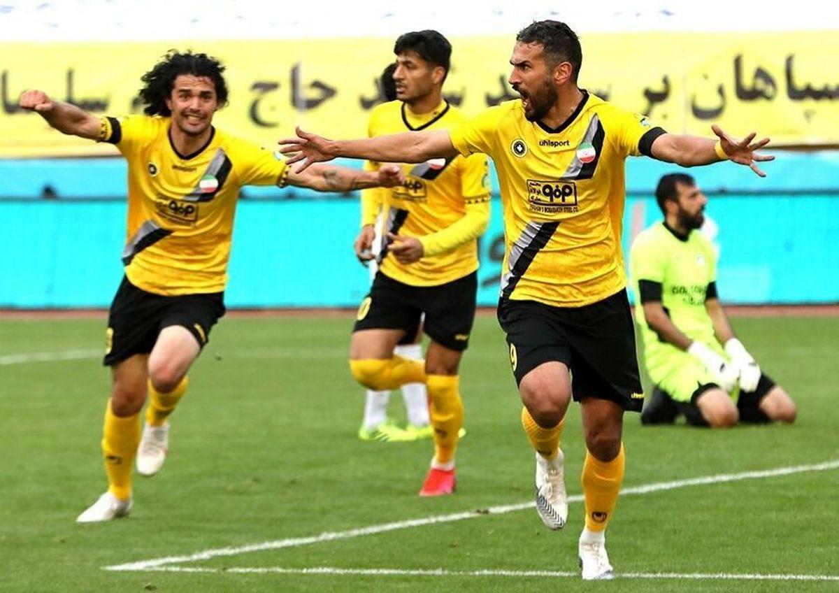 سپاهان در راه موفقیت لیگ بیست و یکم