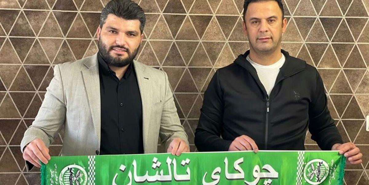 پاشازاده جانشین علی لطیفی در چوکا شد+عکس