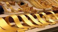 زلزله بزرگ در بازار طلا / خبر فوق العاده برای خریداران طلا