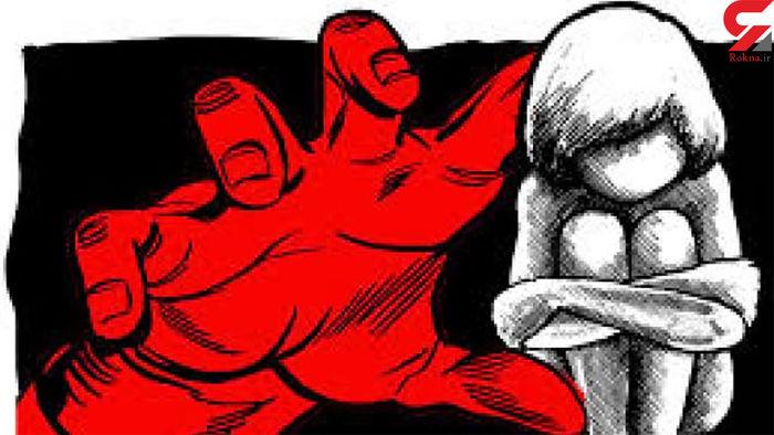 تجاوز به دختر 17 ساله در خانه پسرتهرانی / داماد جا زد عروس بیوه شد