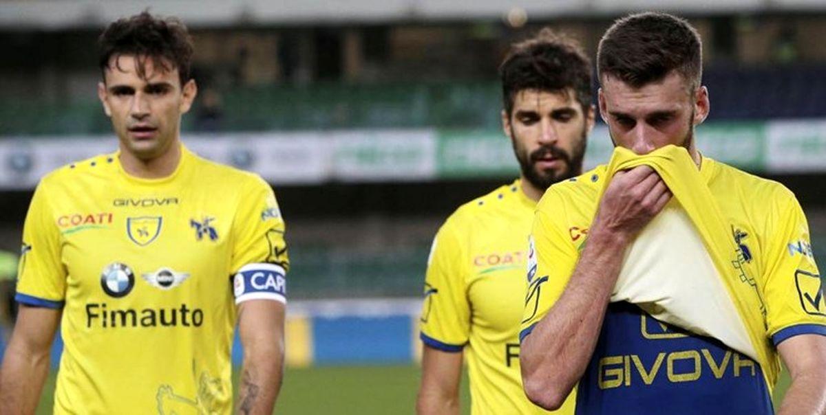 باشگاه مشهور ایتالیایی منحل شد